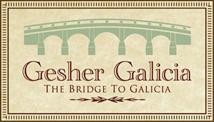logo and link to The Galitzianer, Quarterly Research Journal of Gesher Galicia